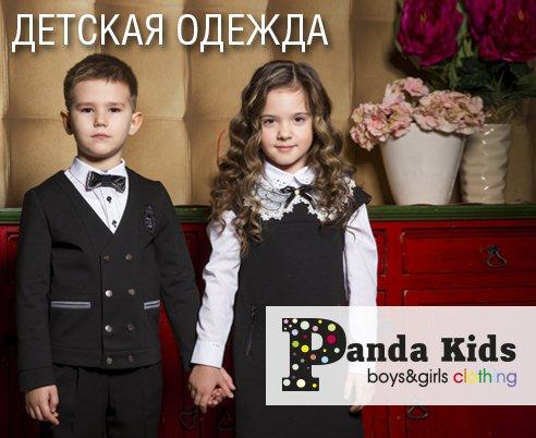 Интернет-магазин roccobarocco купить с доставкой по россии и