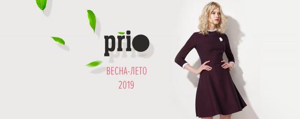 38d33443b224 Интернет магазин белорусской женской, молодежной и детской одежды от  производителя Panda