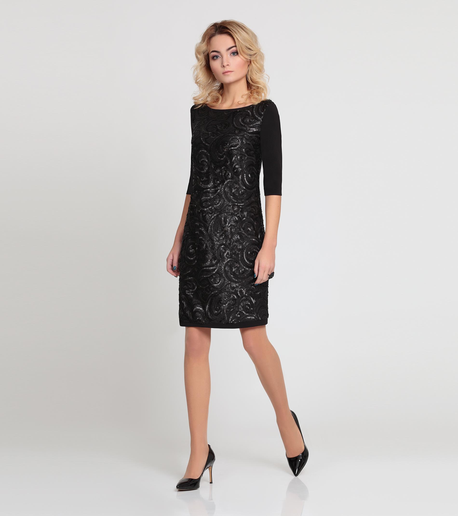 Женская одежда стайл
