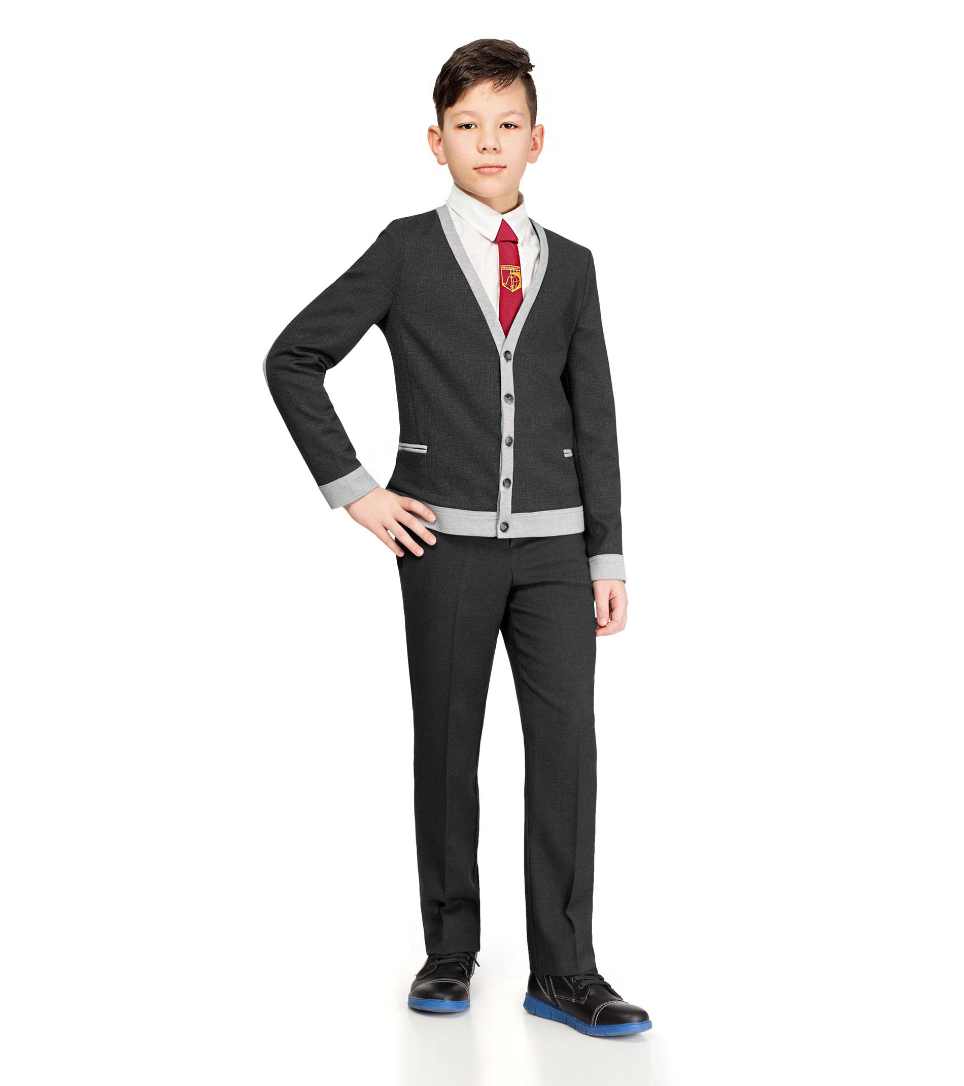 Купить Школьный Кардиган Для Мальчика