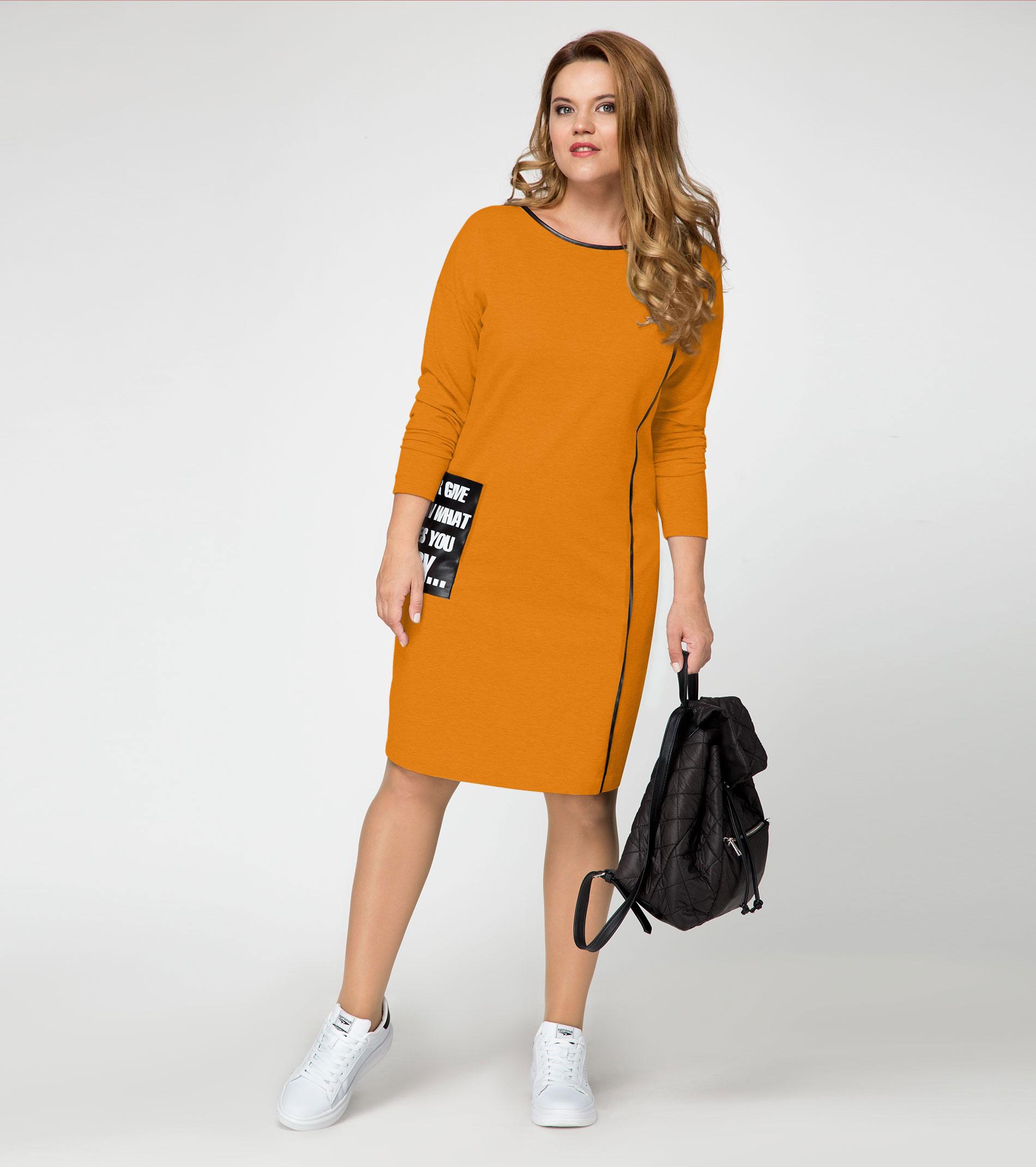Фирмы женской одежды больших размеров доставка